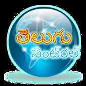 Telugu Central