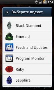 Ruby- screenshot thumbnail