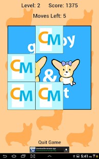 Corgi Memory- screenshot thumbnail