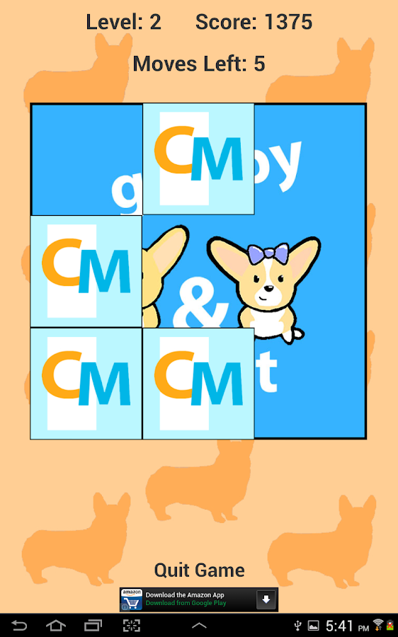 Corgi Memory- screenshot
