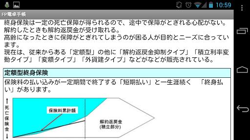 FPu96fbu5353u624bu5e33 1.6.0 Windows u7528 7