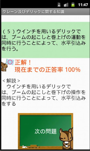 u30afu30ecu30fcu30f3u30fbu30c7u30eau30c3u30afu904bu8ee2u58ebu554fu984cu96c6u30fcu4f53u9a13u7248u30fcu3000u308au3059u3055u3093u30b7u30eau30fcu30ba 1.11 Windows u7528 3