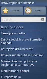 Ustav Republike Hrvatske - screenshot thumbnail