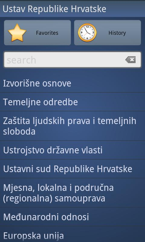 Ustav Republike Hrvatske - screenshot