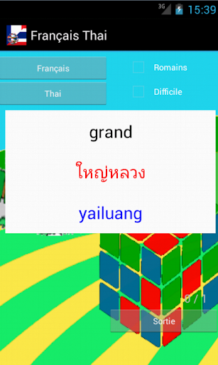 Learn French Thai
