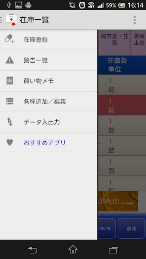 【影片社群】Viddy:免費的攝影影片社群App - Fun I Phone ...