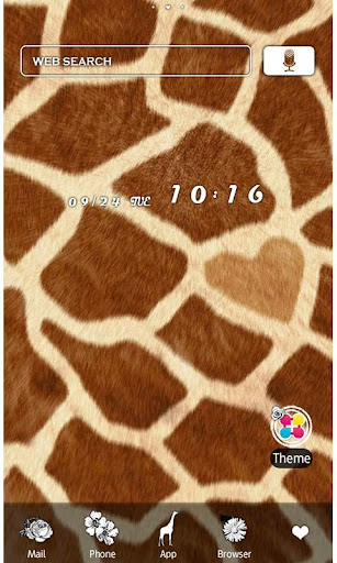Mon Amour De Girafe Wallpaper 1.2 Windows u7528 1