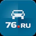 Авто в Ярославле 76.ru icon