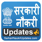 Sarkari Naukri - Govt job search - free jobs alert