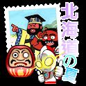 豬遊計劃 - 北海道之夏2013