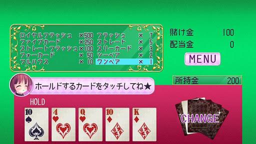 Single Poker 1.1.6 Windows u7528 2