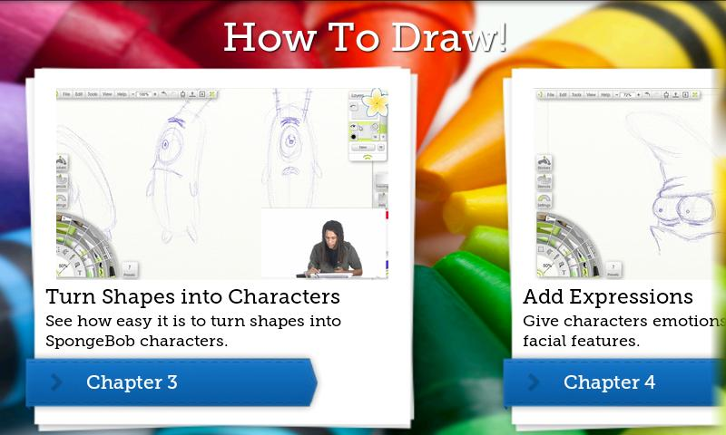 How To Draw! - screenshot