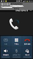 Screenshot of Quick Contact