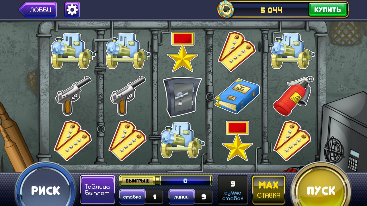 Филион Игровые Автоматы