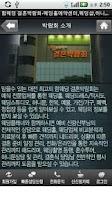 Screenshot of 함웨딩 결혼박람회-웨딩홀예약센터,웨딩샵,허니문,혼수할인