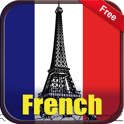 书籍のPopular French Books LOGO-記事Game