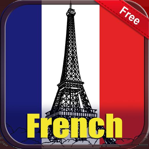 书籍のPopular French Books LOGO-記事Game