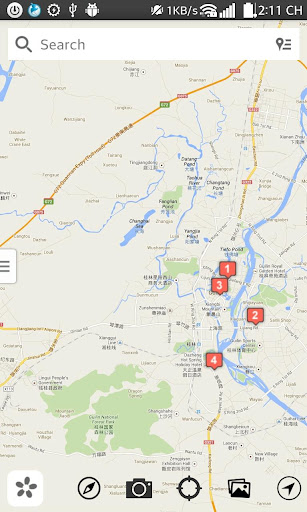 Guilin 桂林 City Guides