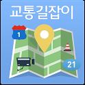 통합교통정보 icon