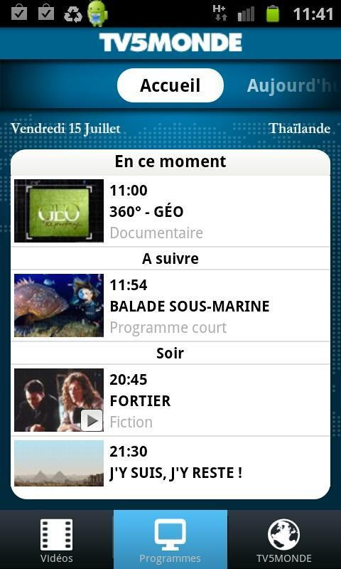 TV5MONDE- screenshot
