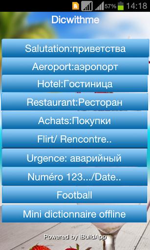 Francais-Russe offline