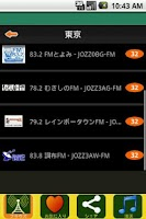 Screenshot of Japan Radio