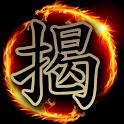 揭棋Online - 暗象棋 icon