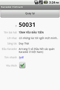 Karaoke Vietnam - screenshot thumbnail