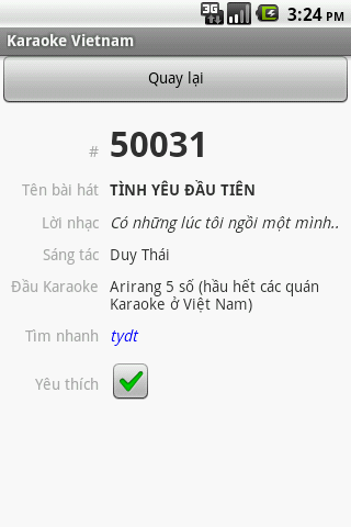 Karaoke Vietnam - screenshot