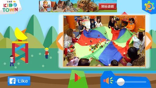 玩教育App|啟道教育城免費|APP試玩