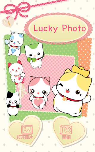 LuckyPhoto 幸运 sticker stamp