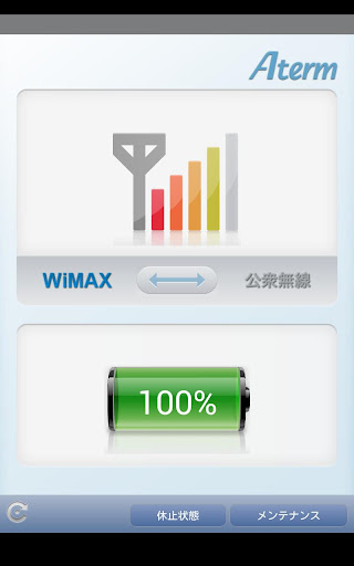Aterm WiMAX Tool for Android 2.1.3 Windows u7528 1