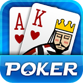 بوكر تكساس بويا(texas poker)