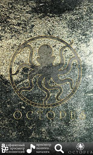 OCTOPUS SOCHI