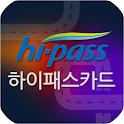 고속도로 하이패스카드 icon