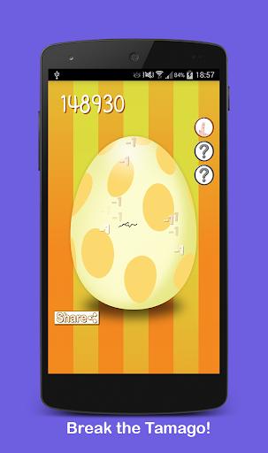 Tamago Pou Egg Surprise