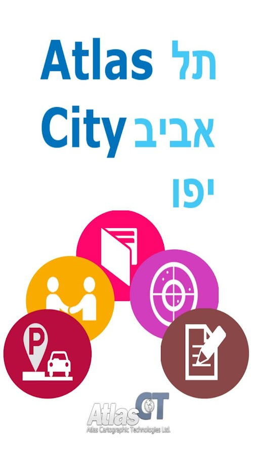 AtlasCity Tel Aviv- screenshot