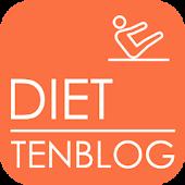 다이어트블로그 모아보기