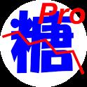 血糖値 Pro icon