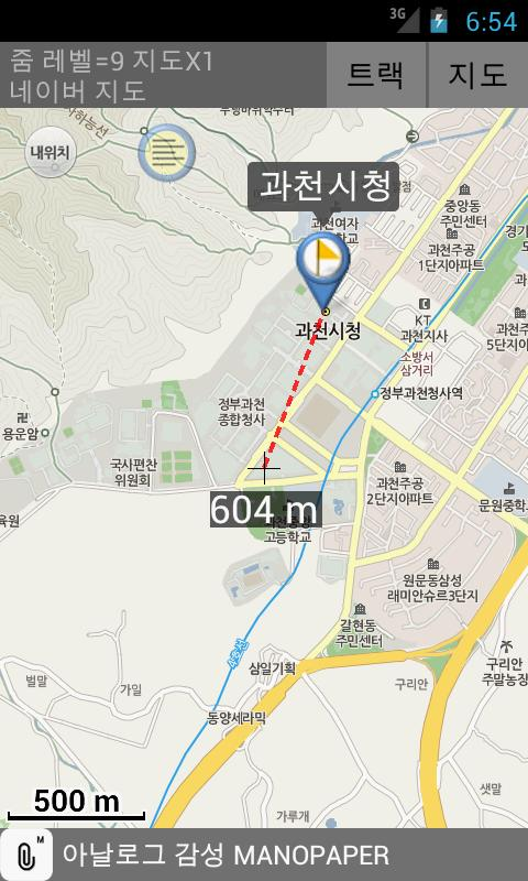 Nadeuli (GPS tracker) - screenshot