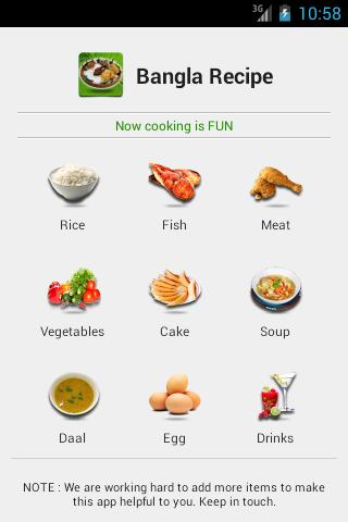 Bangla recipe google play store revenue download estimates us phone forumfinder Image collections