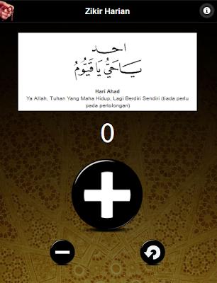 Zikir Harian - screenshot