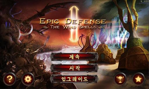 에픽디펜스 2 – 바람의 마법 Deluxe