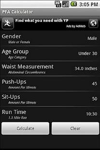 PFA Calculator- screenshot thumbnail