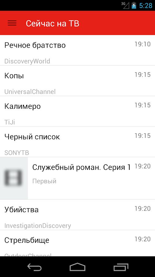 Russian Television Programs 34