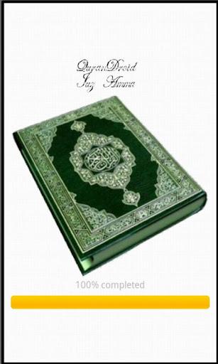 QuranDroid30