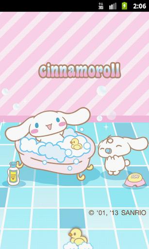Cinnamoroll Bubble Bath Theme