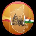 Karnataka Monuments icon