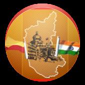 Karnataka Monuments