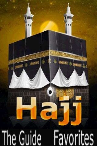 Hajj Guide (Islam)- screenshot